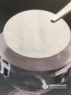 硫酸亚铁氢氧化钠试纸