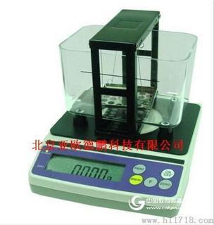 电极体积密度仪