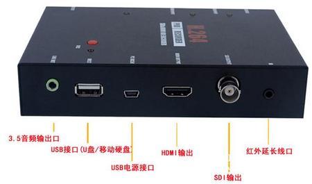 NIKO高清HD-SDI/HDMI医疗、视频会议录像机NK-HD70SDIPOR