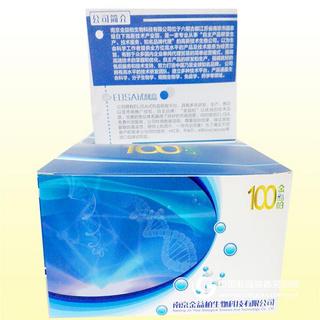 大鼠3-硝基酪氨酸ELISA试剂盒