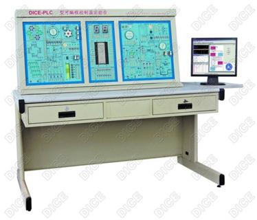 DICE-PLCOT1+型可编程控制器实训台
