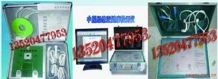 中医经络检测仪,人体健康指标测试仪