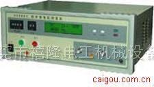 CC2680绝缘电阻测试仪