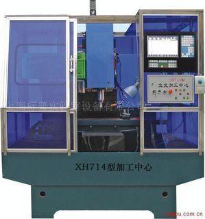 BP-XH714型数控加工中心机床