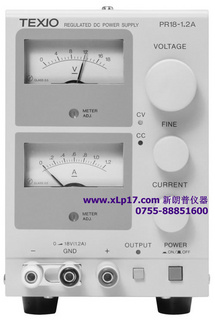 日本德士(TEXIO)PR18-1.2A稳压直流电源
