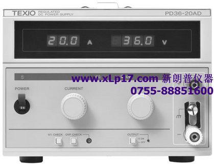 日本德士(TEXIO)PD18-30AD稳压直流电源