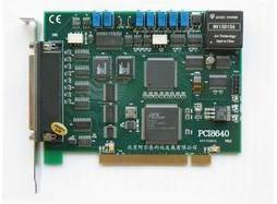 供应PCI数据采集卡PCI8640