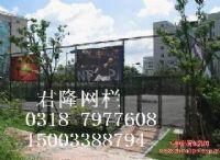 君隆体育场护栏网,篮球场围网