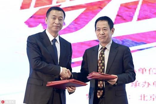 北京国安砸1亿助力青少年足球发展事业