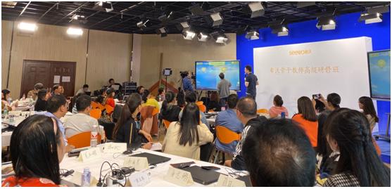 群英薈萃展風采,信息技術促提升——桂林市第十四屆展評活動圓滿落幕