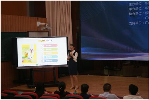 以赛促学,希沃参与承办塘厦镇第一届教师信息化应用技能提升大赛