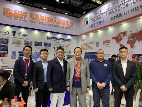 2019國際智慧教育展覽會在京隆重舉行!