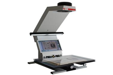 档案书刊扫描仪:高校档案数字化新思路