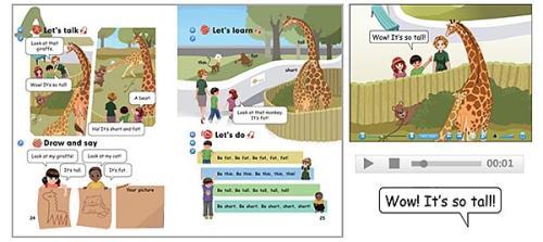 第三代人教数字教材发布带来教材开发前景