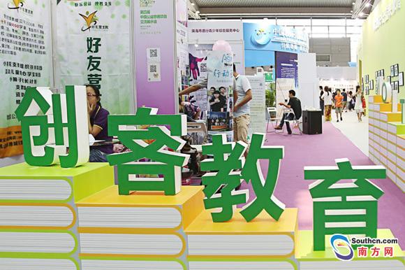 深圳拟投9000万建中小学创客教育实践室