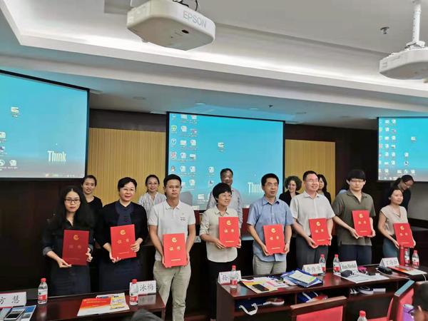 """中国社会科学评价研究院""""国际期刊审稿人培训""""在北京成功举办"""