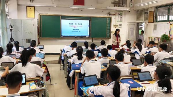 广外实验中学开展智慧课堂下的同课异构教研活动