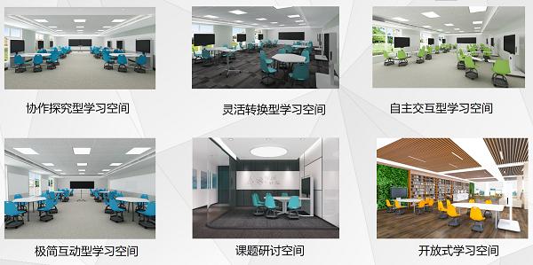 """锐捷重磅发布新一代智慧教室  """"一堂好课""""激活教育信息化2.0"""