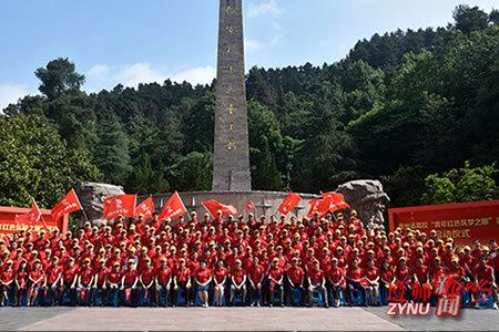 """第四届贵州""""互联网+""""大学生创新创业大赛"""
