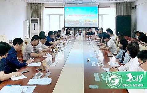 北京农业职业学院召开2019年学生座谈会