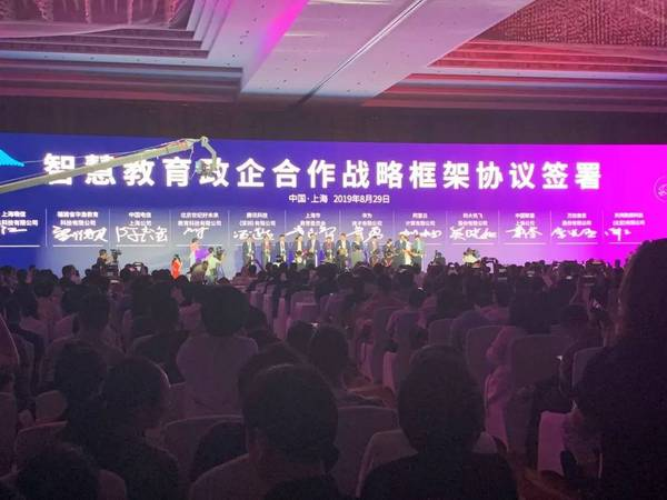 奥威亚科技鼎力相助|世界人工智能大会现场火爆 奥威亚直播助力2019世界人工智能大会