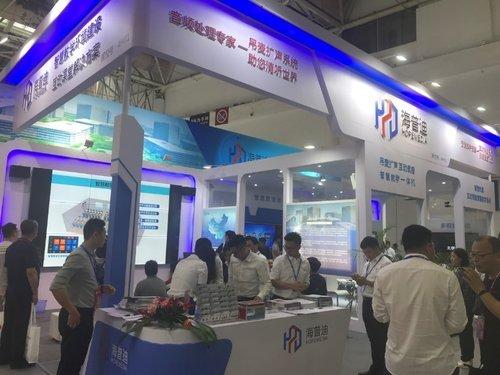 AOC亮相第53届中国高等教育博览会,助推教育现代化发展!