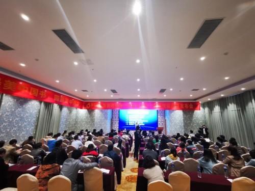 世界读书日 最美中国字 趣悦读项目全国首发