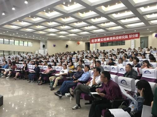 湖北省高中学科核心素养培养研讨会顺利举办!专家名师齐聚!
