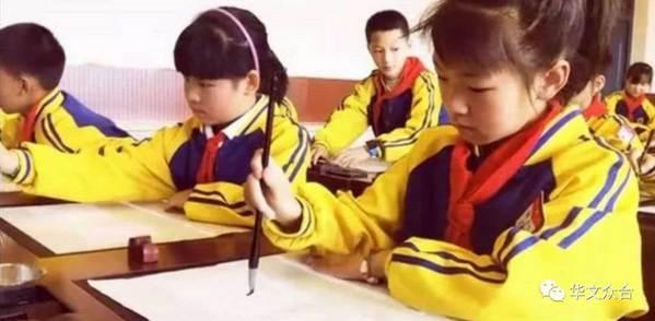 新马小学落成株洲首家数字书法教室