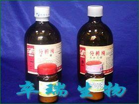 人参皂苷Rh2/人参皂甙Rh2/Ginsenoside Rh2