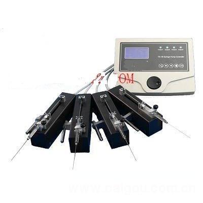 四通道单推模式微量注射泵