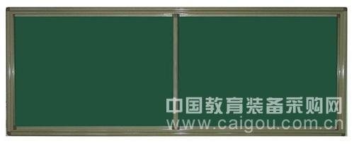 两块推拉黑板绿板