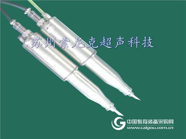 超声波切割机图片,数字式超声波塑料切割机,JY-Q405 超声波塑料切割刀