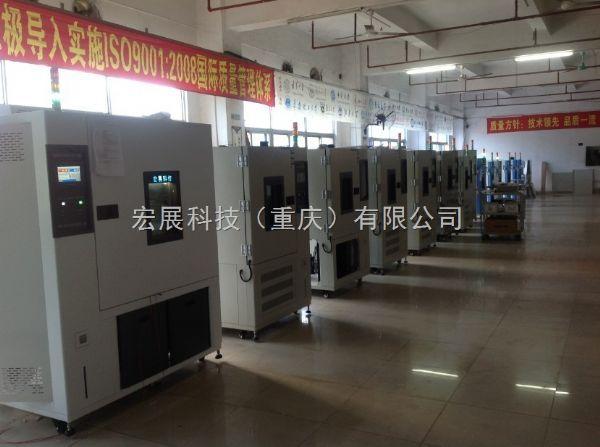 重庆四川电子光电PL湿热箱