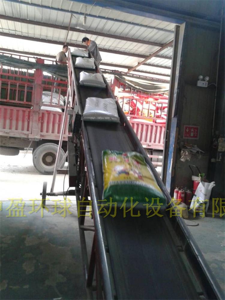 化肥厂皮带输送机装车计数器