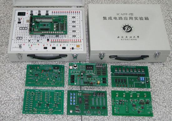 【西南石油大学】集成电路应用实验装置