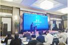 希沃受邀出席中国移动5G智慧教育合作联盟大会