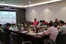 中行协数字化地理专用教室团体标准参与企业沟通协调会顺利召开