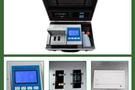 肥料养分检测仪_农林服务快速检测仪器