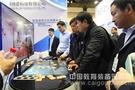 中天瑞合:专注教育信息化 提供优质服务