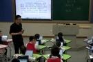 从教学应用看2018年教育政策走向与发展趋势
