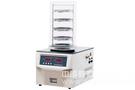 LNB品牌普通型FD-1A-50冷冻干燥机的详细资料