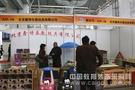 专注儿童家具 鑫特乐亮相南京教育装备展示会