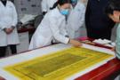 珍贵纸质文献古籍重放光彩的秘密