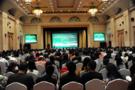 热烈庆祝剑灵科技参加第五届全国稳定同位素生态学学术研讨会