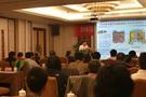浙江大学牵头承担国际热能核聚变实验堆计划项目