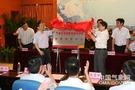 """""""气象灾害预警预报与评估""""协同创新中心在南信大揭牌"""