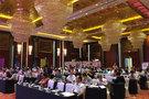 第七届工程勘察总工程师论坛在西安召开