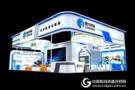 现代中庆诚邀您莅临第28届北京教育装备展