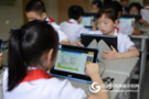 迈向学习方式变革实践的教育信息化新视野